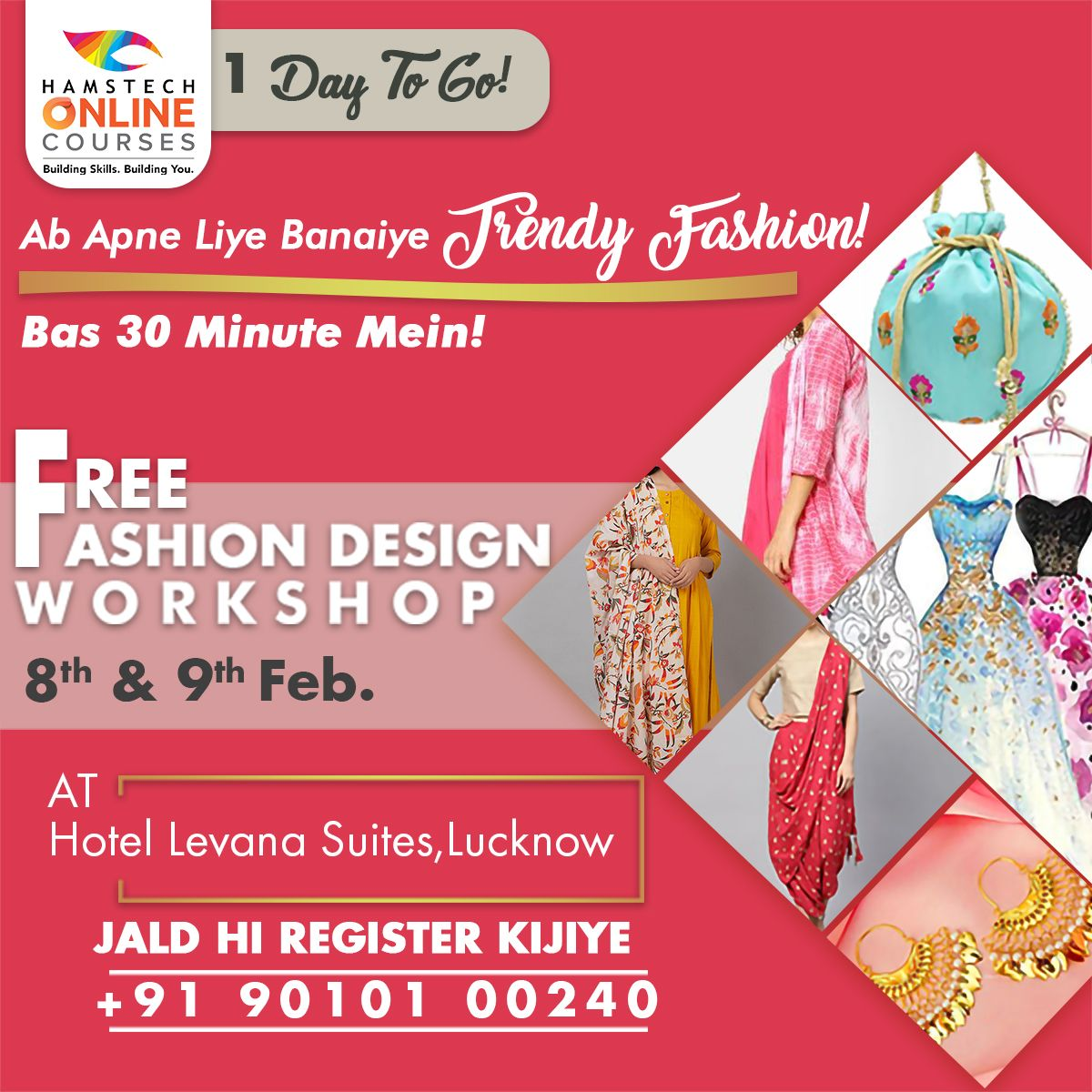 Hamstech Online Courses All Topic Workshop In 2020 Fashion Designing Course Marketing Workshop Vijayawada