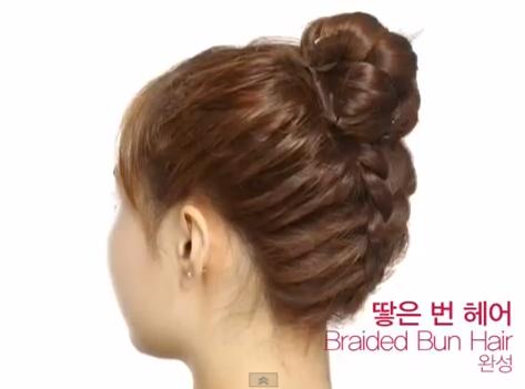 Mi Belleza, Moño Estilo, Estilo Coreano, Trenza Moño, Peinados Coreanos, Cabello Bonitos, Peinado Con, Modernos, Kiut