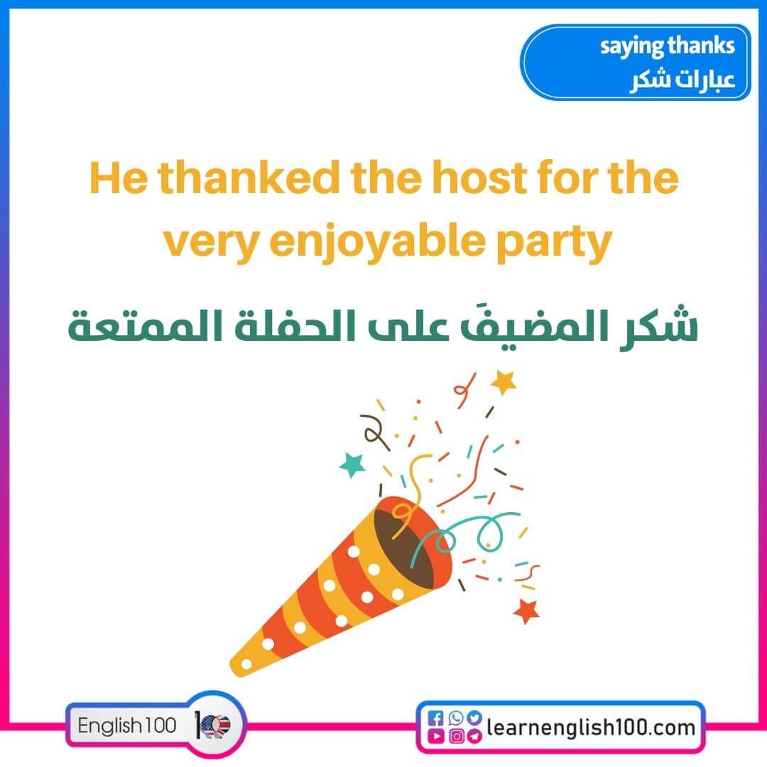 عبارات شكر بالانجليزي English 100 Sayings Thankful Hosting