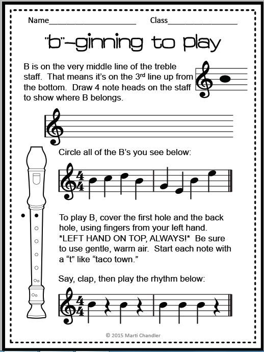One of the 24 FREEBIE\'s in the eBook for music teachers!! ♫ CLICK ...