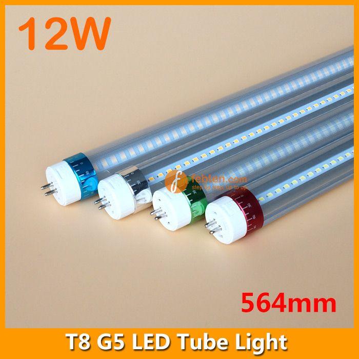 564mm 12w Led G5 Bi Pin Tube Light Tube Light Led Tube Light Led Tubes