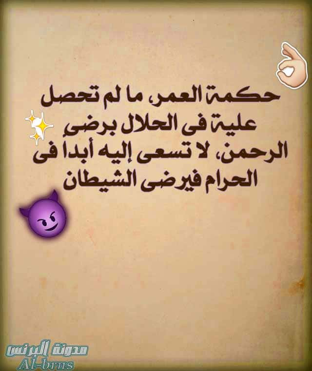 كلام من ذهب مصور 2 Words Arabic Calligraphy