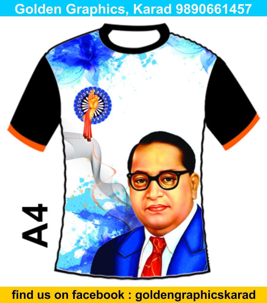 203cb68fb Ambedkar Printed T Shirt Online Shopping | RLDM