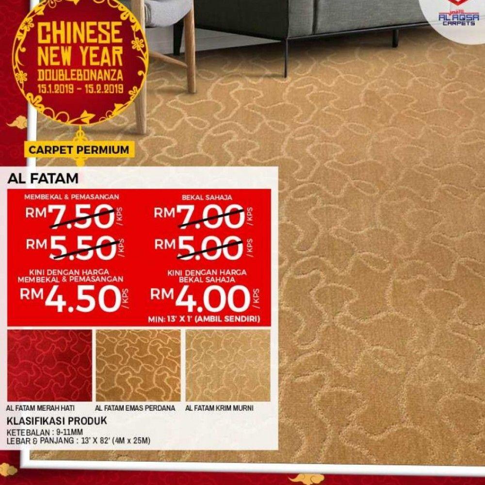 Top Qulaity Premium Carpet Al Fatam On Sale Types Al Faram Merah Hati Al Fatam Perdana Al Fatam Murni Lebar Panjang 13 X 82 Carpet Flooring Selangor