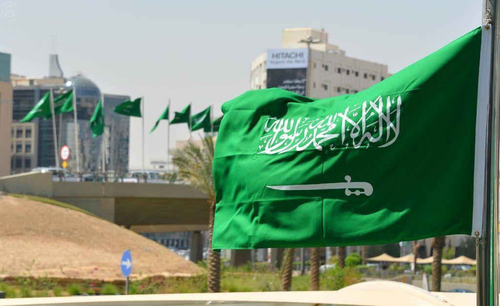 الرياض تستضيف اجتماعا موسعا للمعارضة السورية نوفمبر الجاري صحيفة وطني الحبيب الإلكترونية Egypt Today Laundry Bag