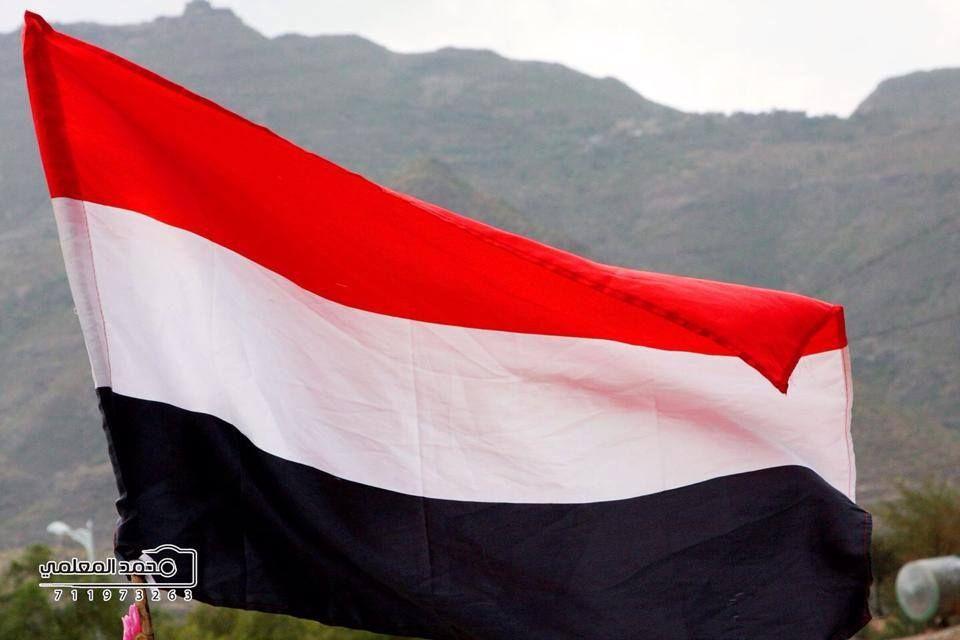 بسم الله الرحمن الرحيم هنا سأبدأ بنشر بعض الصور عن بلادي اليمن الموجودة في جهازي لربما ساهمت في تعريف حتى لو أقل من 10 أشخاص Places To Visit Places Beautiful