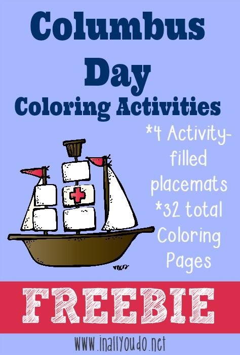 Columbus Day Coloring Activities In All You Do Color Activities October Activities Columbus Day