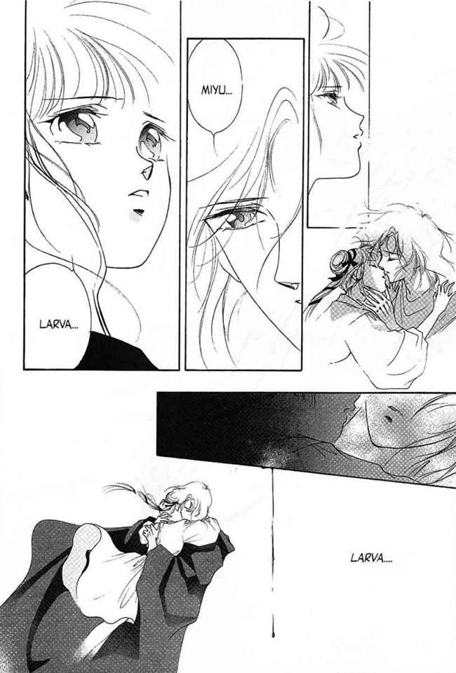 vampire princess miyu and larva kiss - Google Search | Anime, Manga ...