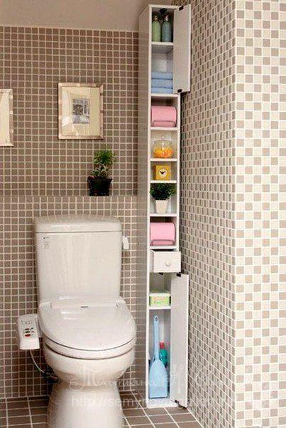 Gallery Ru Foto 14 Hranim Krasivo Semynova Meuble Toilette Rangement Toilette Et Amenagement Toilettes