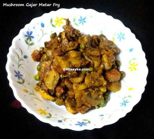 Mushroom gajar matar fry recipe mushroom gajar matar fry recipe how to make mushroom gajar matar fry recipe indian food recipes in hindi forumfinder Images