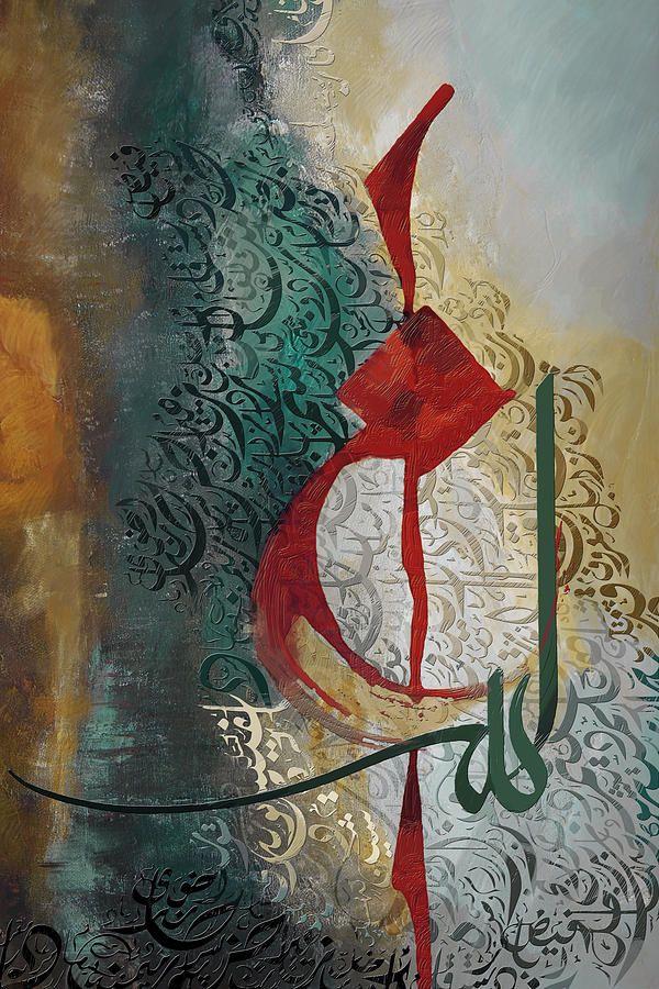 desertrose islamic calligraphy painting