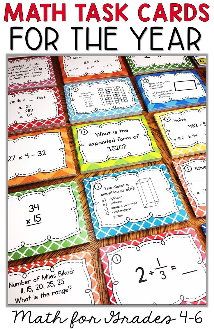 Math Task Cards Bundle | Pinterest | Math test, Math activities and ...