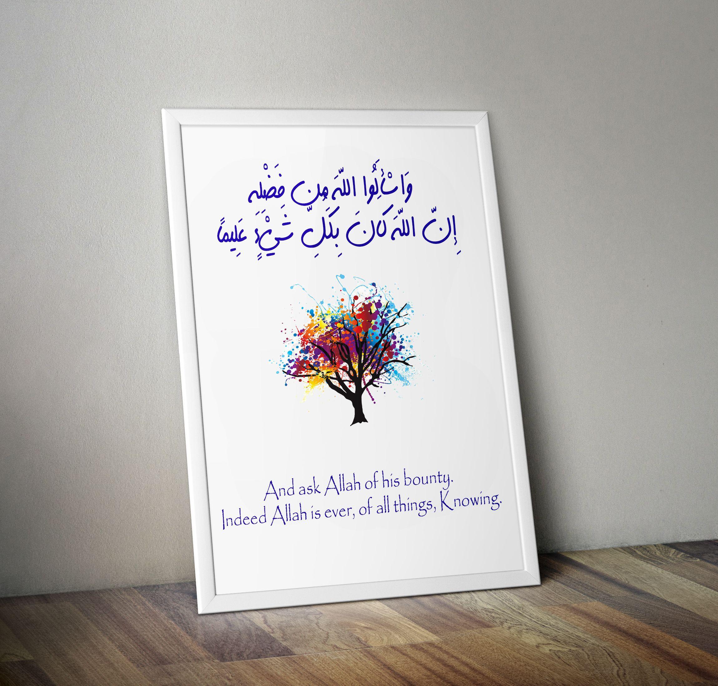 و اس أ ل وا الل ه م ن ف ض ل ه إ ن الل ه ك ان ب ك ل ش ي ء ع ل يم ا 32 And Ask Allah Of His Bounty Indeed Allah Is Book Cover All Things Books