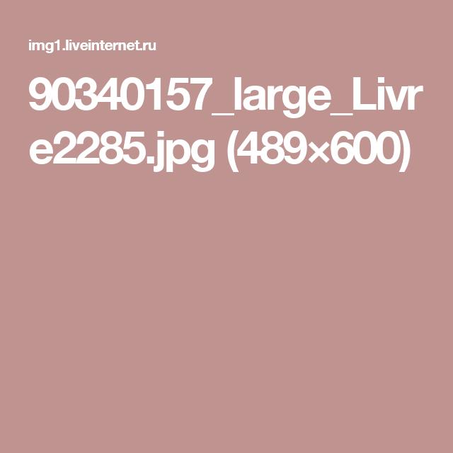 90340157_large_Livre2285.jpg (489×600)