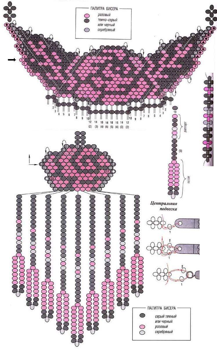 Плетение из бисера колье и серьги