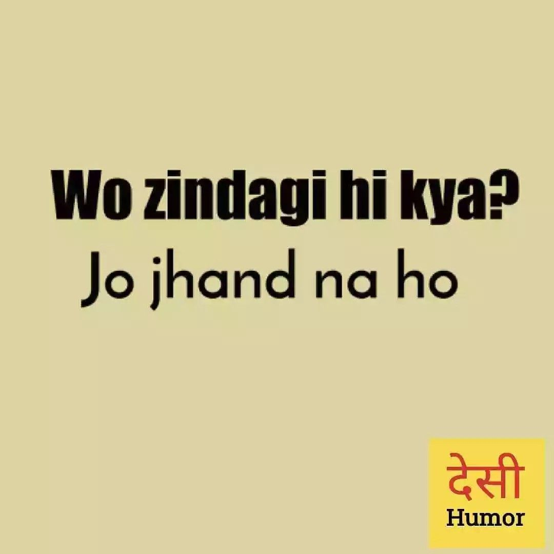 Bhawna Jajoriaツ Funny Attitude Quotes Laughter Quotes Funny Quotes
