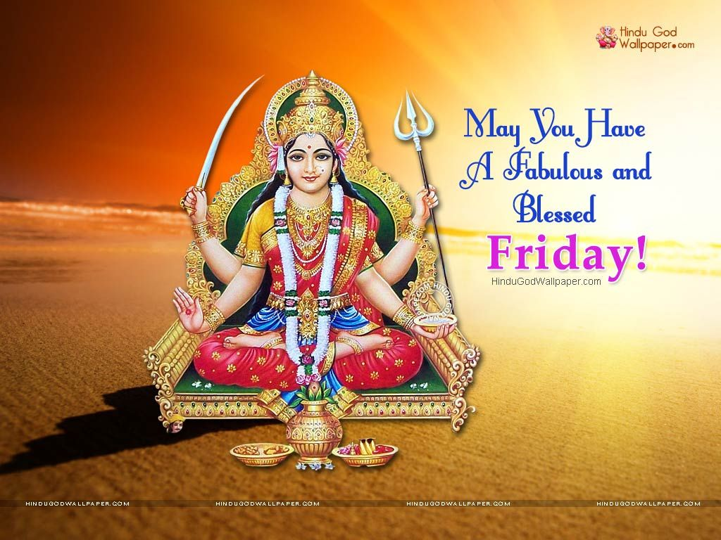 Friday Good Morning Quotes With Pictures Good Morng Wallpapers