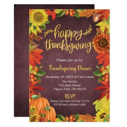 Happy Thanksgiving Friendsgiving Dinner Invite  Floral