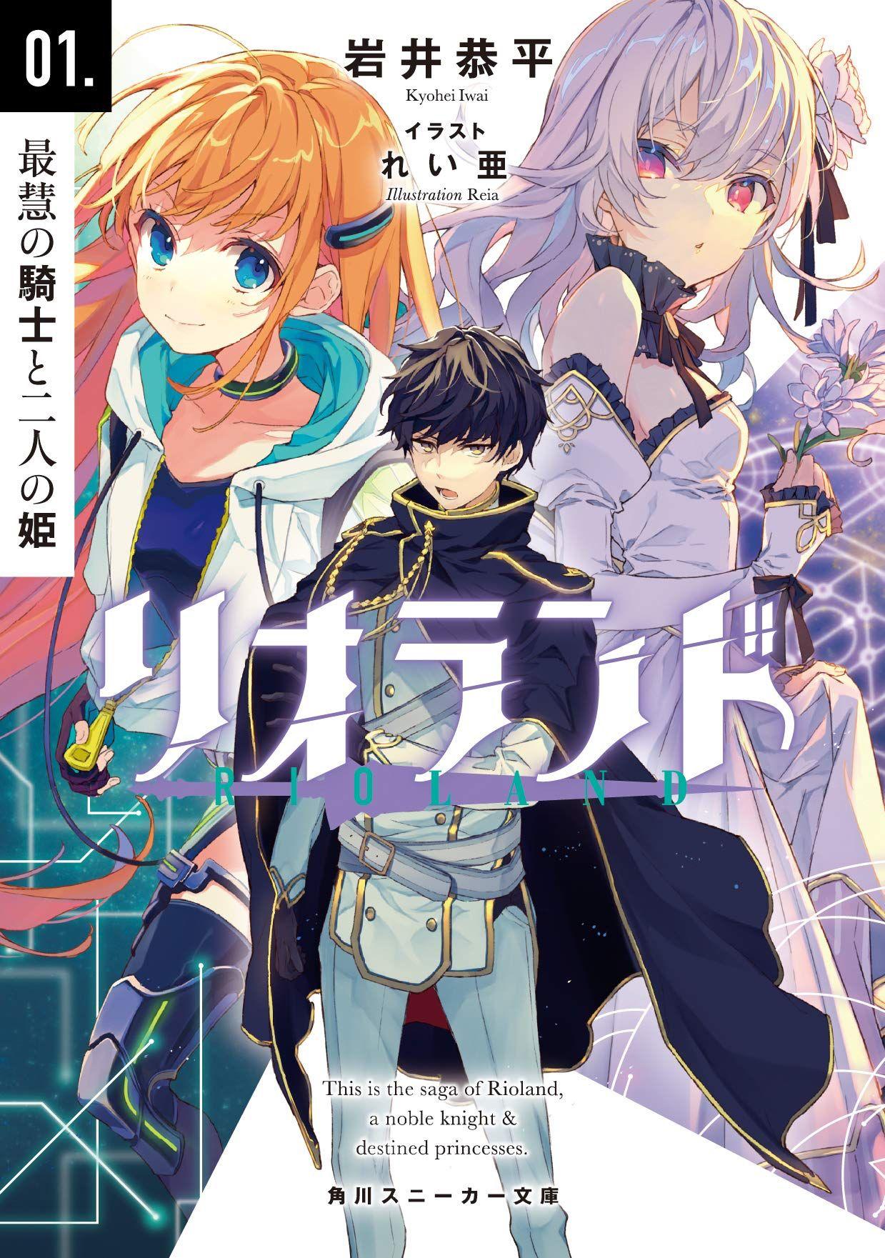 pin de d em イラストレーション anime manga anime personagens de anime