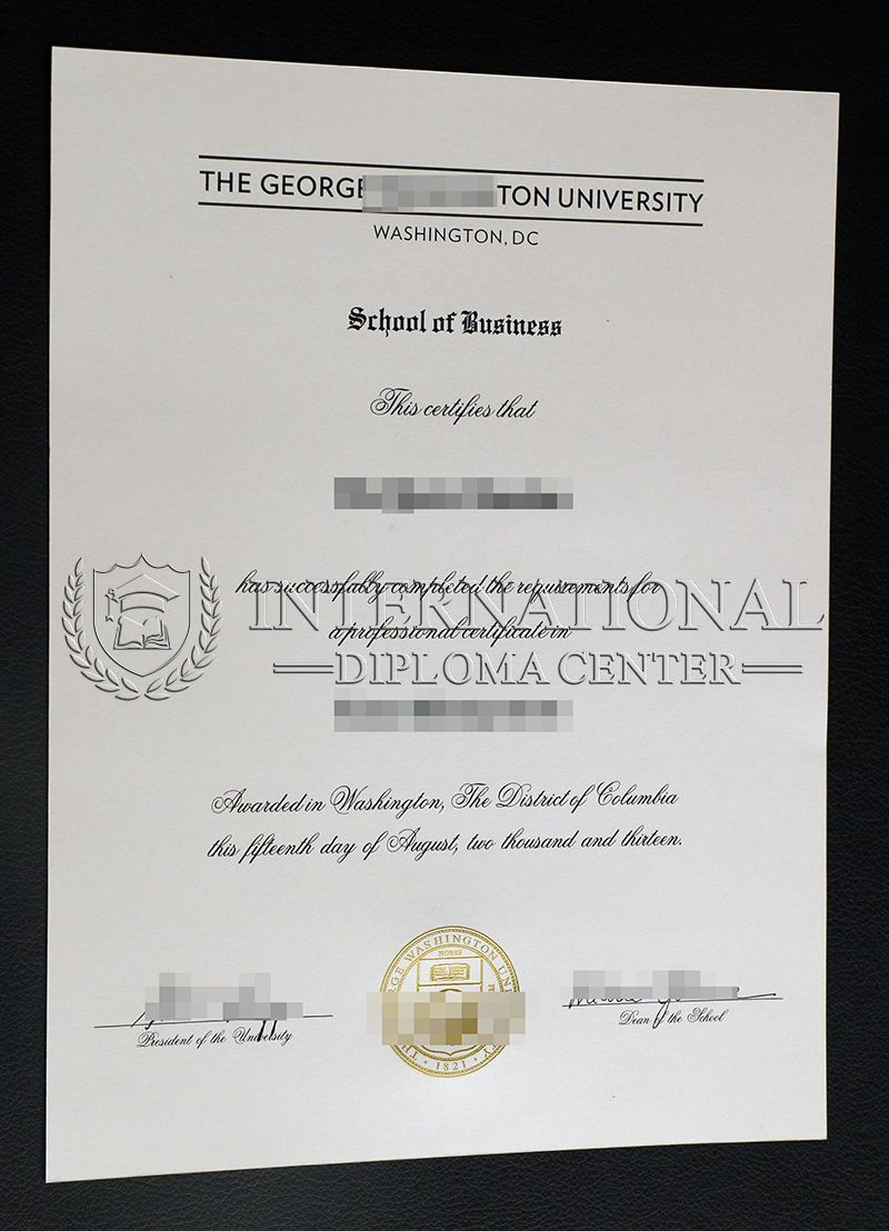 How to buy a iit diploma buy iit degree certificate where to buy how to buy a iit diploma buy iit degree certificate where to buy a illinois institute of technology diploma indiploma email buydiploma 1betcityfo Gallery