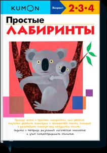 Книги для детей – МИФ