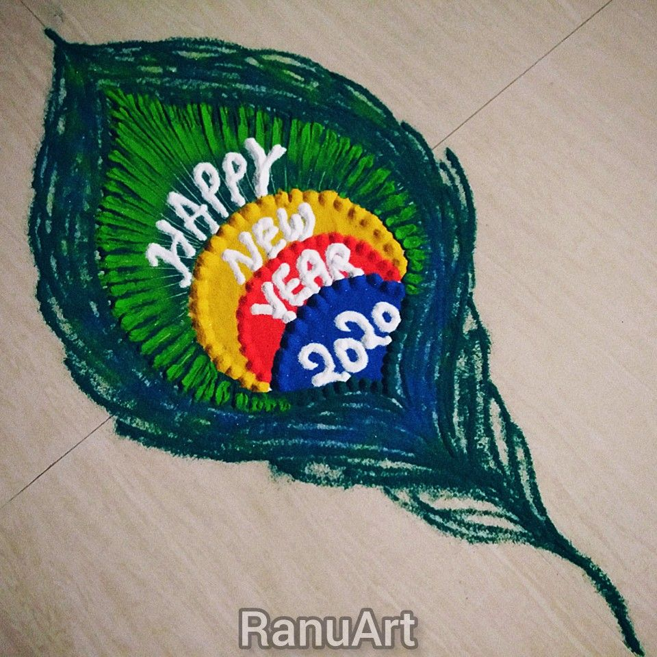 2020 New Year Special RangoliBeautiful Peacock feather