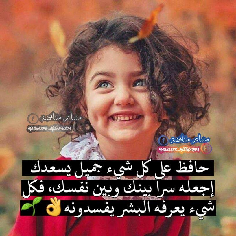 جميلة حافظ from i.pinimg.com