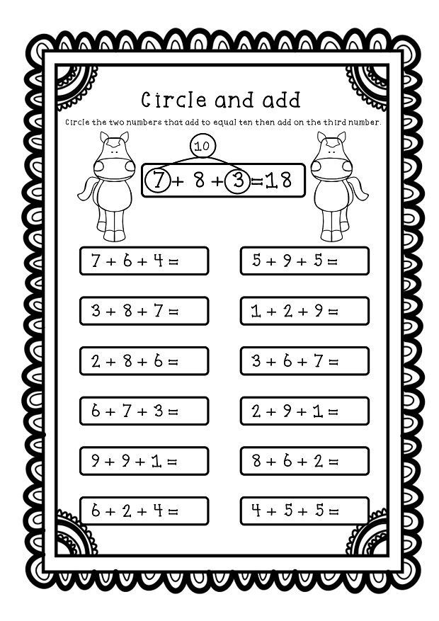 Add Three Numbers Kindergarten Addition Kindergarten