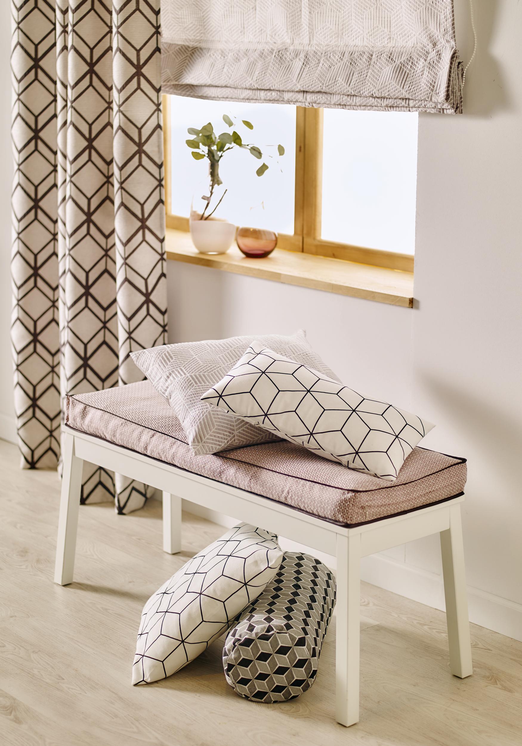 Leroymerlin Leroymerlinpolska Dlabohaterowdomu Domoweinspiracje Pokojdzienny Dekoracje Tkaniny Zaslony Poduszki Panele De Home Decor Decor Furniture