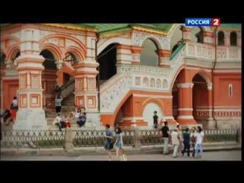 Собор Василия Блаженного (с изображениями)   Соборы, Город ...