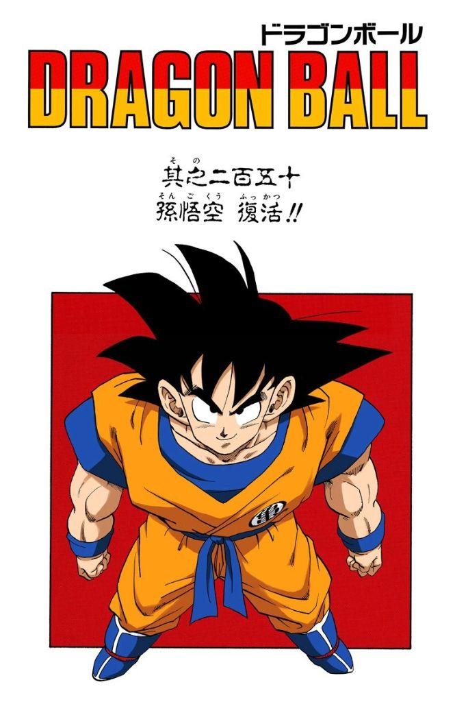Dragon Ball Capítulo 250 Capa Desenhada Por Akira Toriyama Anime Dragon Ball Super Dragon Ball Artwork Dragon Ball Wallpapers