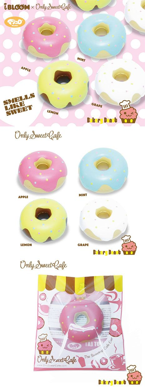 only_sweet_cafe_scented_donut squishy ibloom rare