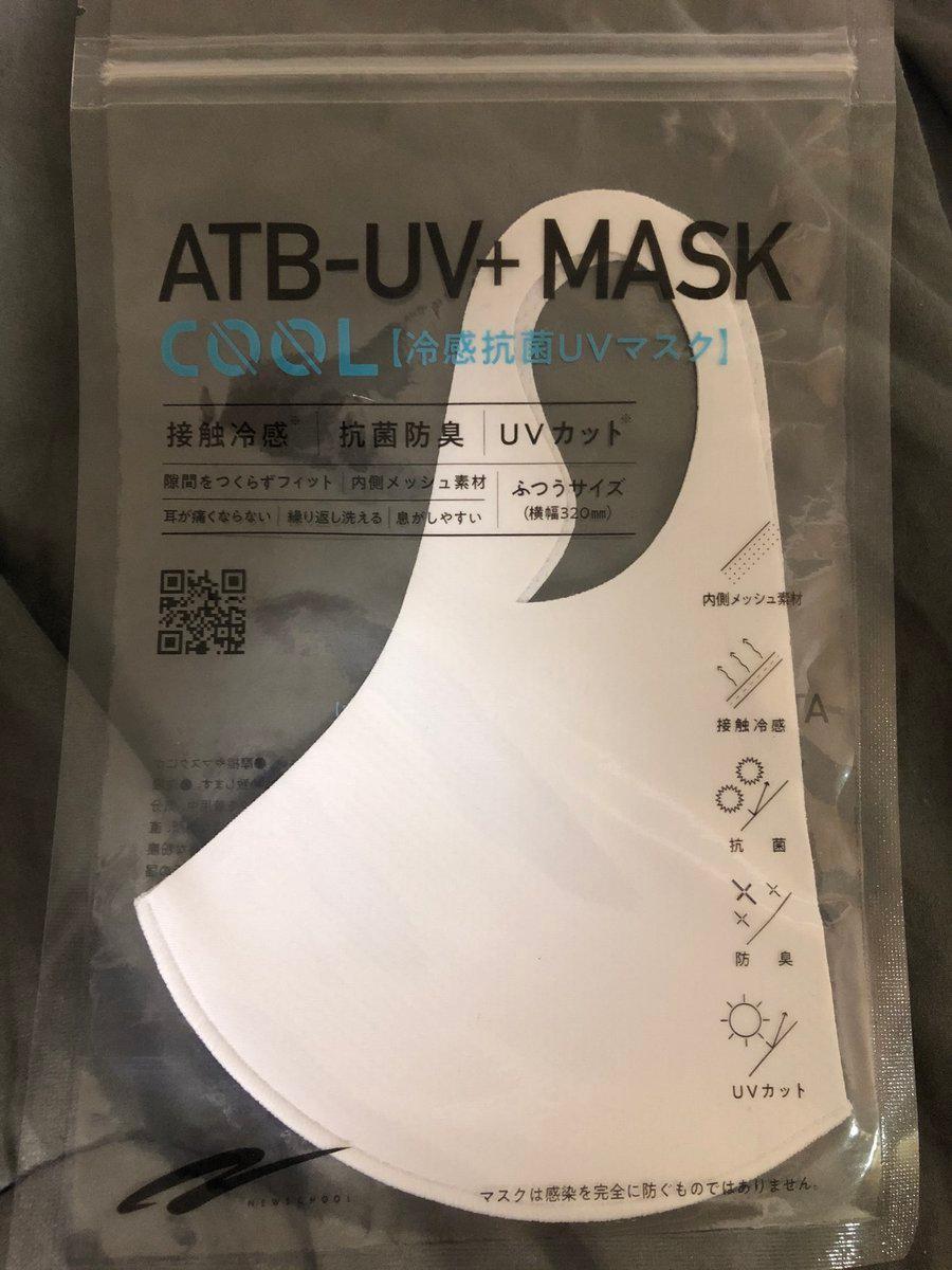 セブンイレブン マスク イトーヨーカドー100周年記念マスクは日本製ではありません!