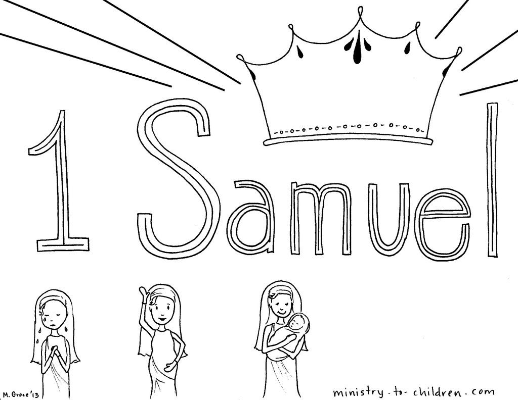Book Of 1 Samuel Bible Coloring Page Bible Coloring Pages