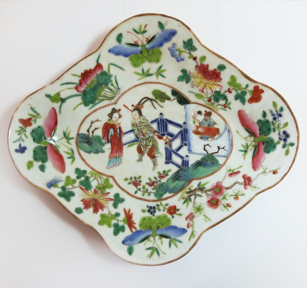 Chinese Qing Dynasty Famille Rose Porcelain Plate Tongzhi Mark And Period Antiques Other Asian Antiques