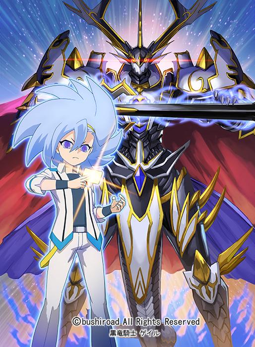 Light Kurouzu Future Card Buddyfight Ace ศ ลปะคาแรคเตอร การออกแบบต วละคร อะน เมะ