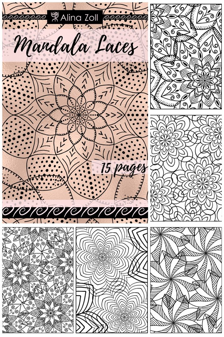 Mandala Laces Coloring Book Download Pdf Advanced Adult Pages Complicated Detailed Sheets