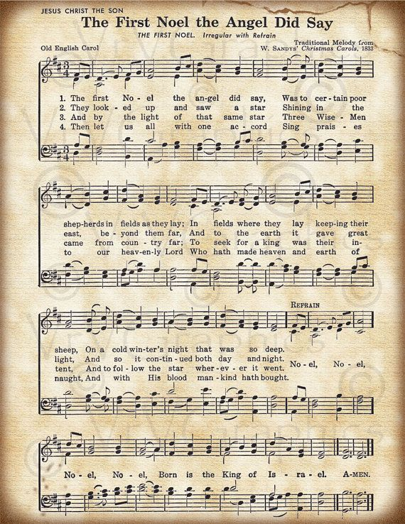 The First Noel Christmas Christian Sheet Music Hymn by VrVGraphics ...