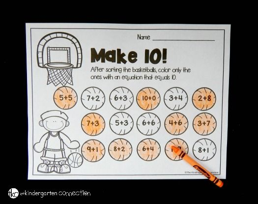 Basketball Make 10 Game Kindergarten Math Free March Math Kindergarten Math Worksheets Free