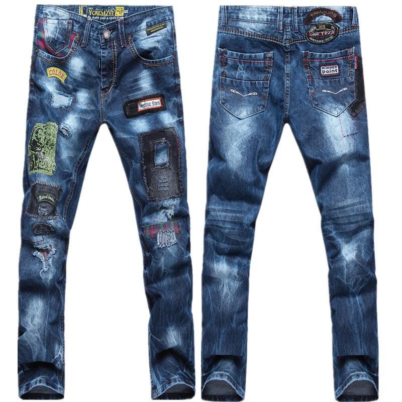 February, 2017 - Xtellar Jeans - Part 5