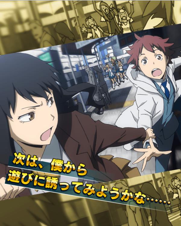 TVアニメ「デュラララ!!×2」(drrr_anime)さん Twitter アニメ, デュラララ, アスキー