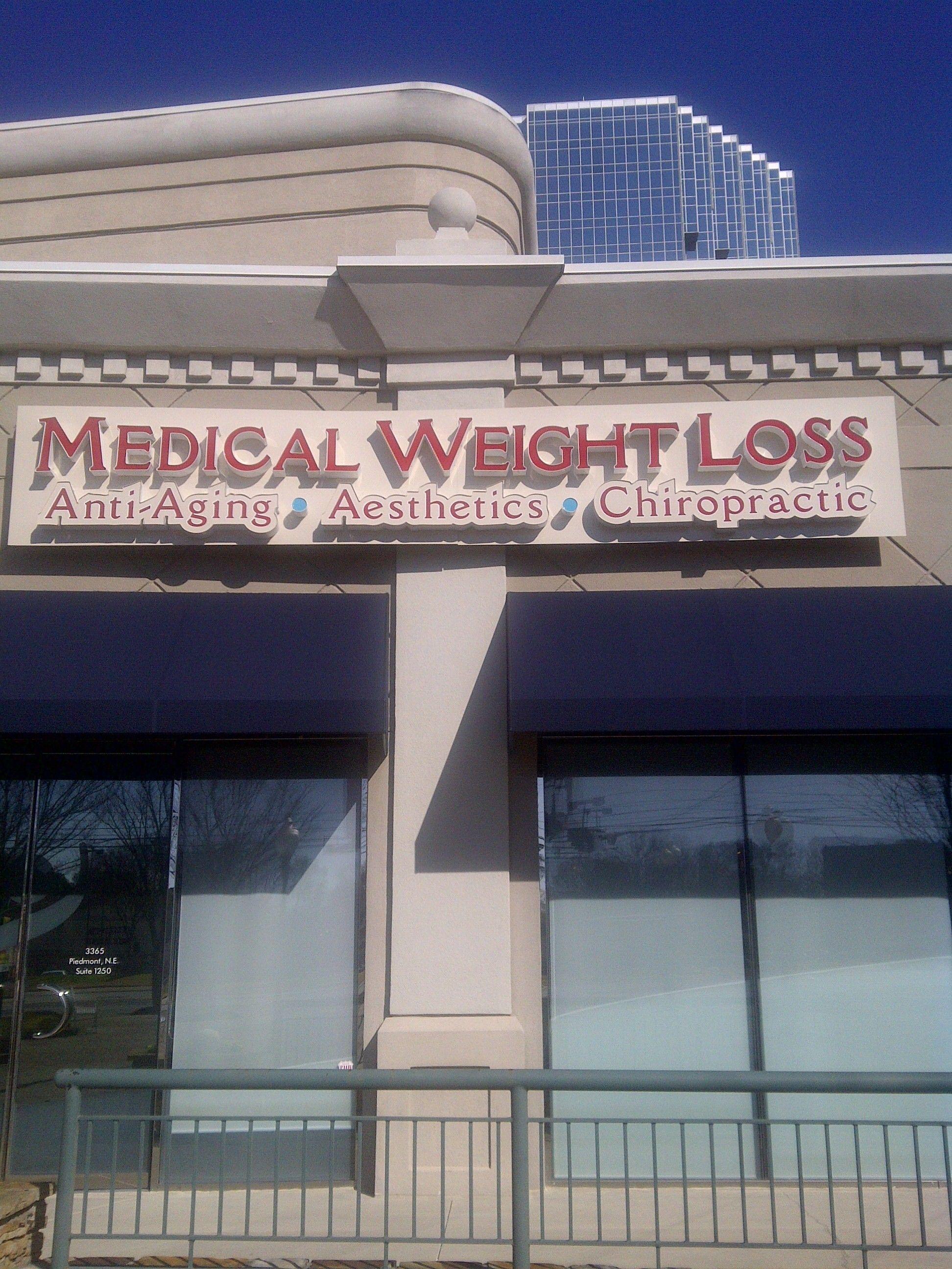 Here Is The Front Door Come On In Atlanta Medical Institute 3365