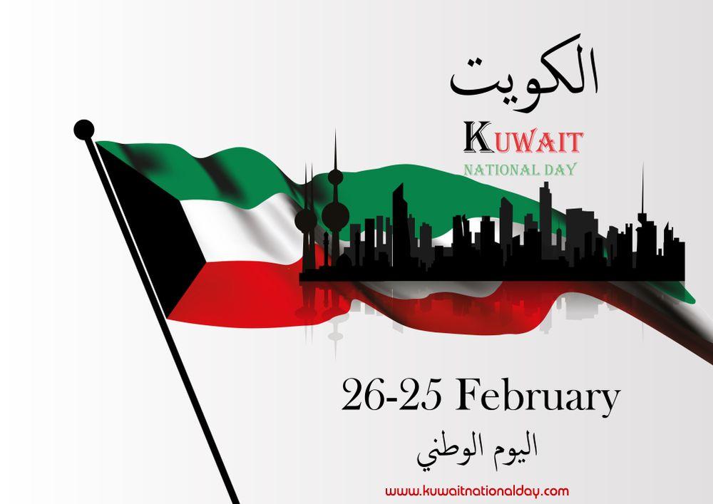 Kuwait Liberation Day Pictures Kuwait National Day Happy National Day Liberation Day