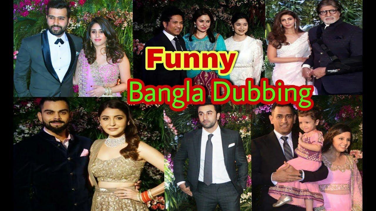 Stars talking in Virat's wedding Bangla Dubbing by RafSan