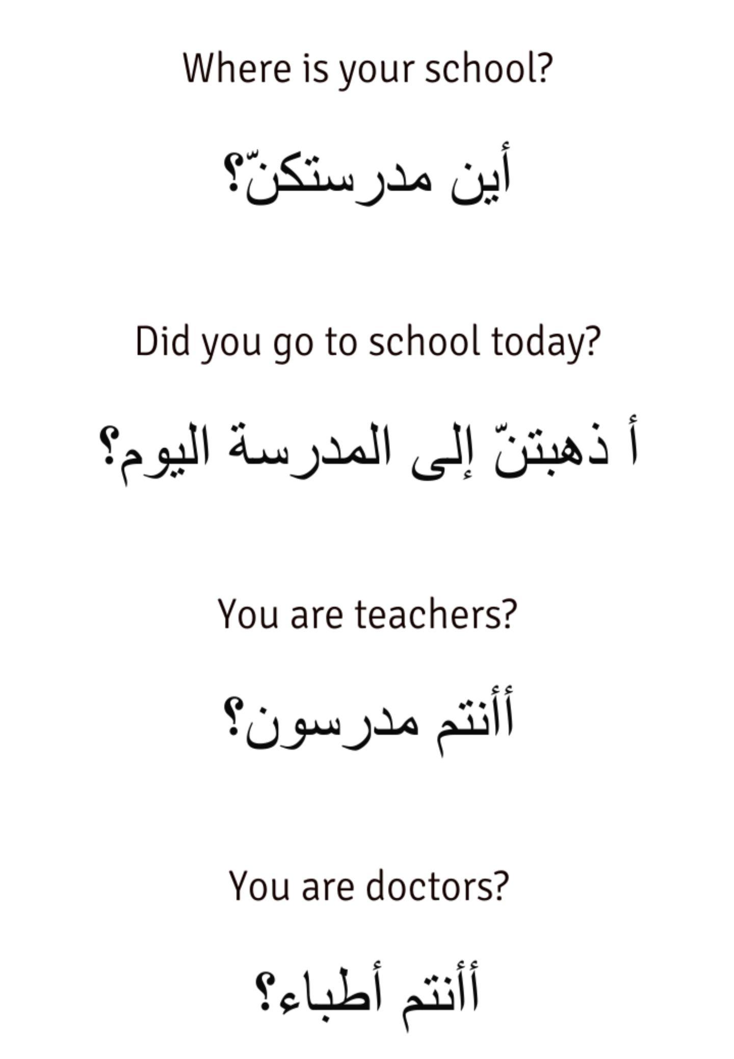 Pin By Azem On Talen In 2020 Arabic Sentences Arabic Language Learning Arabic