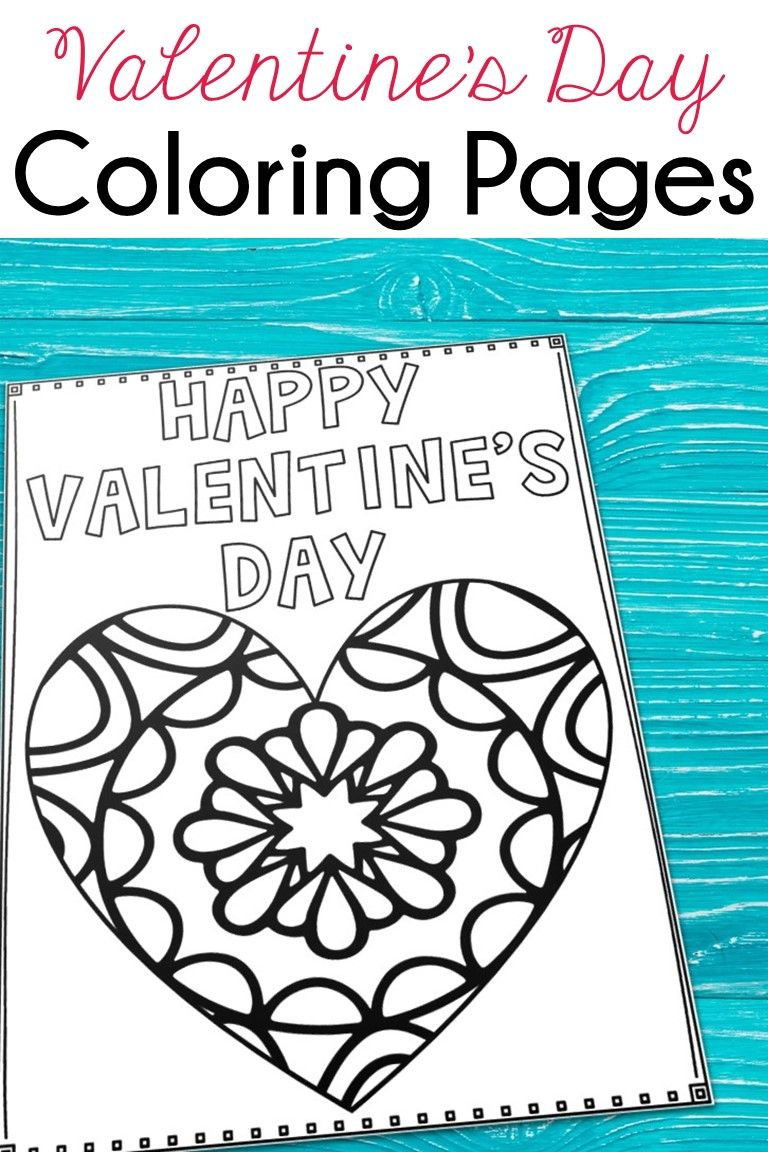 Free printable coloring pages for Valentine\'s Day. These are perfect ...