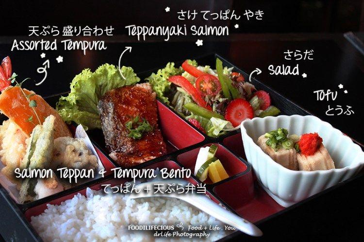 Sango Anese Restaurant Salmon Teppanyaki