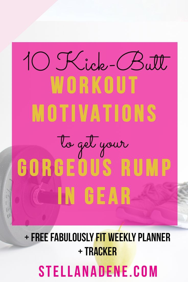 Forum on this topic: 10 Ways To Make Yourself Work Out , 10-ways-to-make-yourself-work-out/