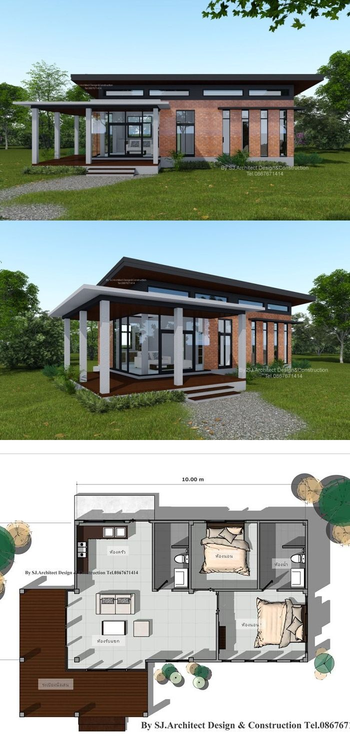 Low Cost Modern Two Bedroom House Design With L Shape Veranda Bungalow House Design House Design House Construction Plan