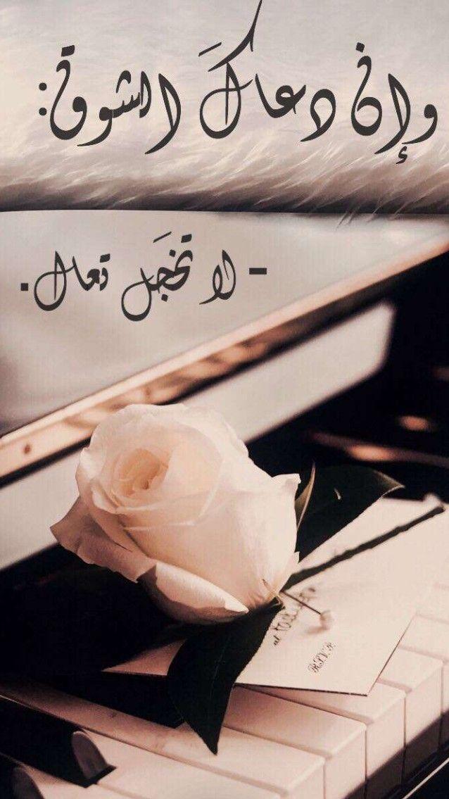 любимый на арабском картинки нижней